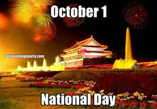 October 1 National Day