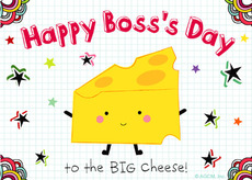 Happy Boss's Day