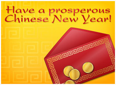 Have a prosperous Chinese New Year