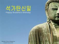 Happy Buddha's Birthday
