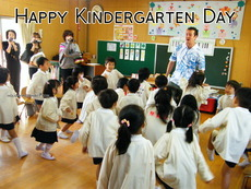 Happy Kindergarten Day