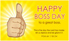 Category Boss's Day