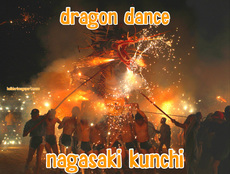 dragon dance nagasaki kunchi